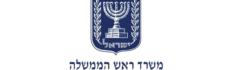 משרד-ראש-הממשלה-לוגו